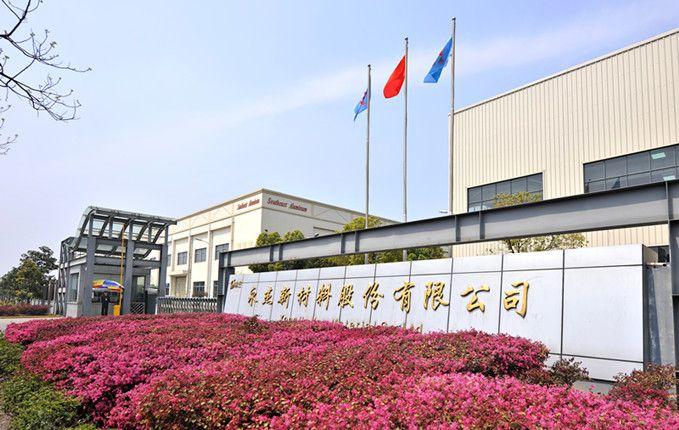 11-YongJie Holdings
